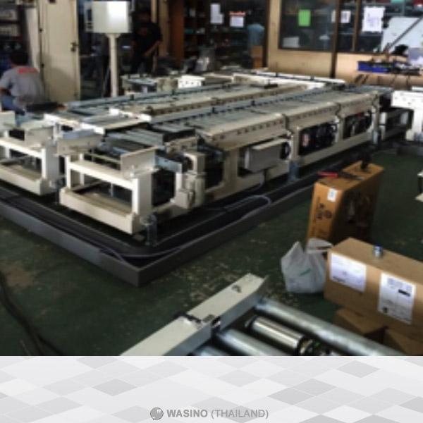 Auto Conveyor