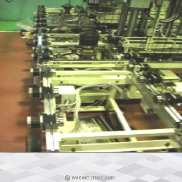 Auto Conveyor2