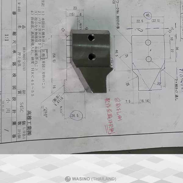 MACHINING PART4