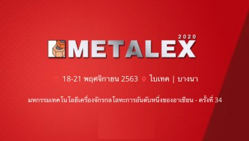 METALEX 2020  Date: November 18-21, 2020